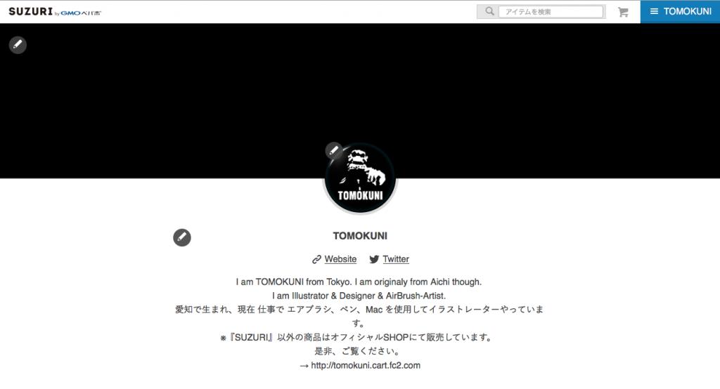 スクリーンショット 2015-12-15 11.54.53